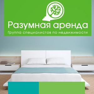 Аренда квартир и офисов Багратионовска