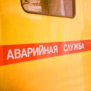 Аварийные службы Багратионовска