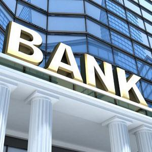 Банки Багратионовска
