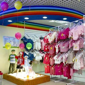Детские магазины Багратионовска