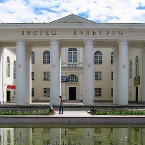 Дворцы и дома культуры Багратионовска