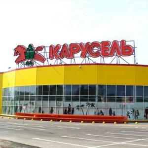 Гипермаркеты Багратионовска