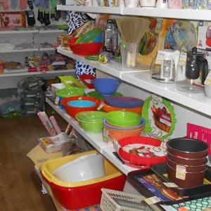 Магазины хозтоваров Багратионовска