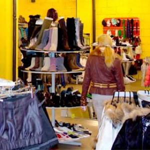 Магазины одежды и обуви Багратионовска