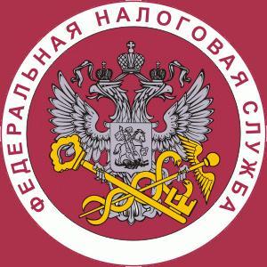 Налоговые инспекции, службы Багратионовска