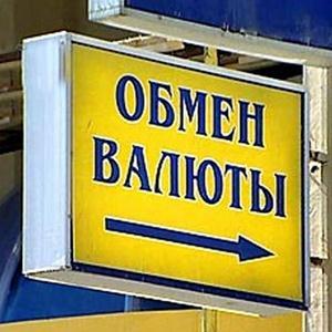 Обмен валют Багратионовска