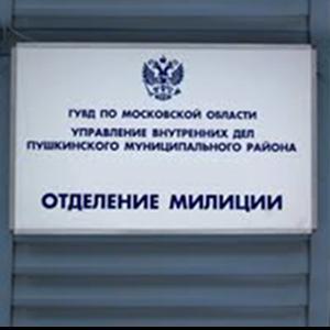 Отделения полиции Багратионовска
