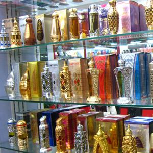 Парфюмерные магазины Багратионовска