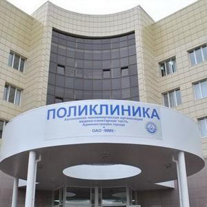 Поликлиники Багратионовска