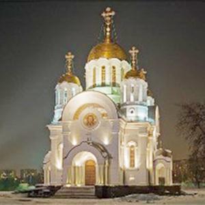 Религиозные учреждения Багратионовска