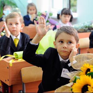 Школы Багратионовска