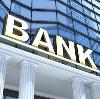 Банки в Багратионовске
