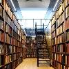 Библиотеки в Багратионовске