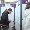 Центры занятости в Багратионовске
