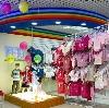 Детские магазины в Багратионовске