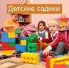 Детские сады в Багратионовске