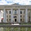 Дворцы и дома культуры в Багратионовске