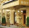 Гостиницы в Багратионовске
