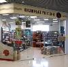 Книжные магазины в Багратионовске