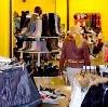 Магазины одежды и обуви в Багратионовске