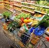 Магазины продуктов в Багратионовске
