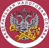 Налоговые инспекции, службы в Багратионовске