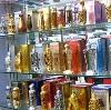 Парфюмерные магазины в Багратионовске