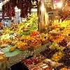 Рынки в Багратионовске