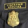 Судебные приставы в Багратионовске