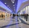 Торговые центры в Багратионовске