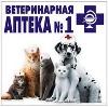 Ветеринарные аптеки в Багратионовске
