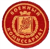Военкоматы, комиссариаты в Багратионовске