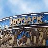 Зоопарки в Багратионовске