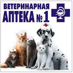 Ветеринарные аптеки Багратионовска